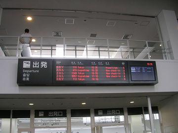 Kobeair_04